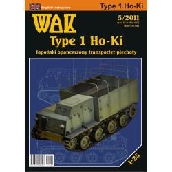 Type 1 Ho-Ki