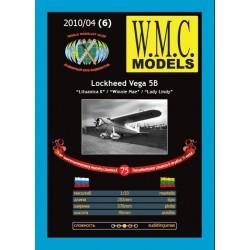 Lockheed Vеgа 5В